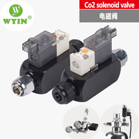WYIN 110-240V Low Temperature DIY CO2 Aquarium Magnetic Solenoid Valve Regulator,   Carbon dioxide solenoid valve