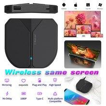 Mirascreen g40 tv vara miracast hdmi-compatível airplay dlna exibição sem fio dongle mesma tela para o jogo de celular de tela grande