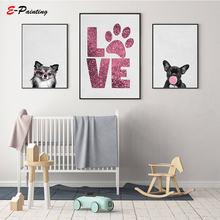 Товары для собак декор детской комнаты фотография щенка пузырьковая