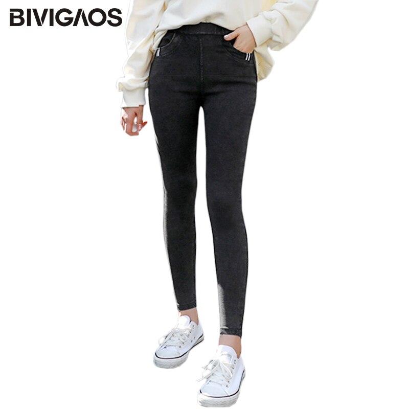BIVIGAOS Spring Autumn Women Webbing Skinny Jeans Pencil Pants Korean Slim Jeggings High Waist Elastic Sand Wash Jeans Leggings