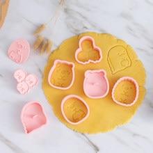6Pcs/set Cookie Cutters Fondant Cutter Plastic Corner Bio Shape Cookie Mold DIY Fondant Pastry Decorating Baking Cooking Tools