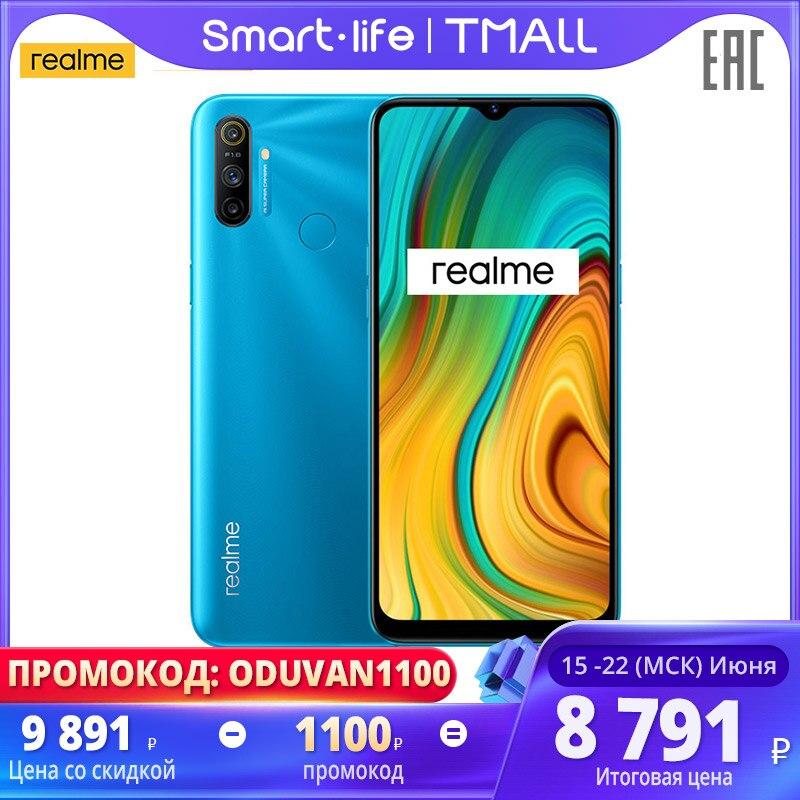 Smartphone realme C3 64 GB, capacious battery 5000 mAh, triple camera, Russian warranty|Cellphones|   - AliExpress
