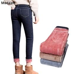 Inverno denim calças de brim grossas para as mulheres 2019 inverno cintura alta elástico magro feminino veludo calças de brim mulher quente denim lápis calças