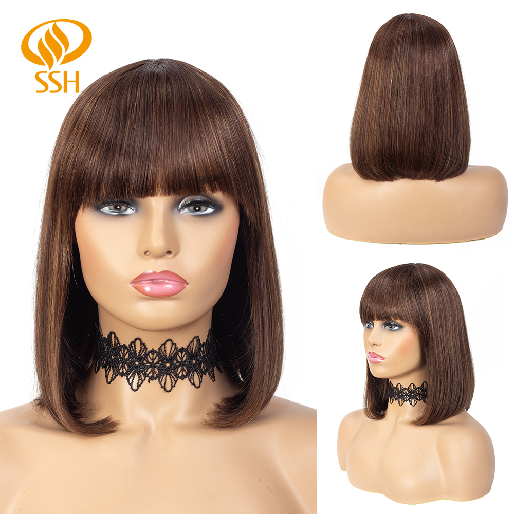 SSH Bob Wig Brazilian 100% Remy Human Hair Short Bob Wigs For Women Straight Hair Black Bob Wigs With Hair Bangs Black Color