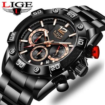 цена на LIGE New Military Watches Men Stainless Steel Band Waterproof Quartz Wristwatch Chronograph Clock Male Fashion Sport Watch+BOX