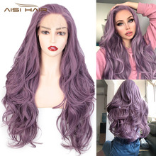 I's a wig Purple Synthetic Lace Front Wigs Long Wavy Front L