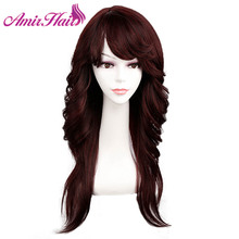 Amir Long Wavy Synthetic Wigs With Free Side Bangs High Temperature Fiber for Blcak Women 99J Blonde Color Cosplay Hair