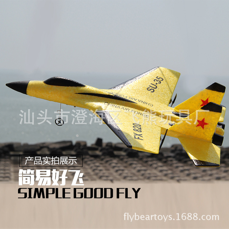 Sue Su-35-Battery Remote Control Fighter Plane Glider Drop-resistant Model Airplane Foam Fixed-Wing Electric Away