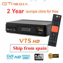Genuine Freesat V7S Upgrade GTMEDIA V7S HD Satellite Receiver Full 1080P HD with 2 year free Europe Ccam set top tv box(China)