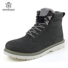 Мужские кожаные ботинки Зимние очень теплые с мехом Мужская