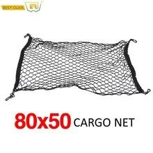 Car Auto Rear Trunk Floor Cargo Net Luggage Storage Organizer Elastic Mesh For Jeep Grand Cherokee 2005 2006 2007 2008 2009 2010