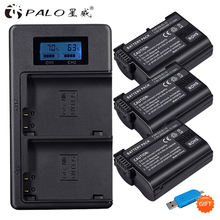 EN-EL15 EN EL15 ENEL15 EL15A Batteries LCD Dual USB Charger for Nikon D600 D610 D600E D800 D800E D810 D7000 D7100 d750 V1 D