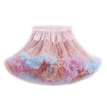 カラフルな女性の虹チュチュスカート大人チュールバレエダンス衣装ふわふわショートペチコート