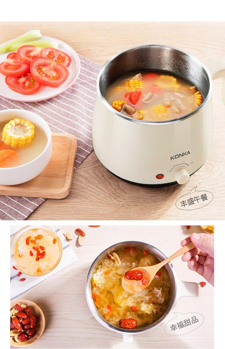 小煮锅切片_07