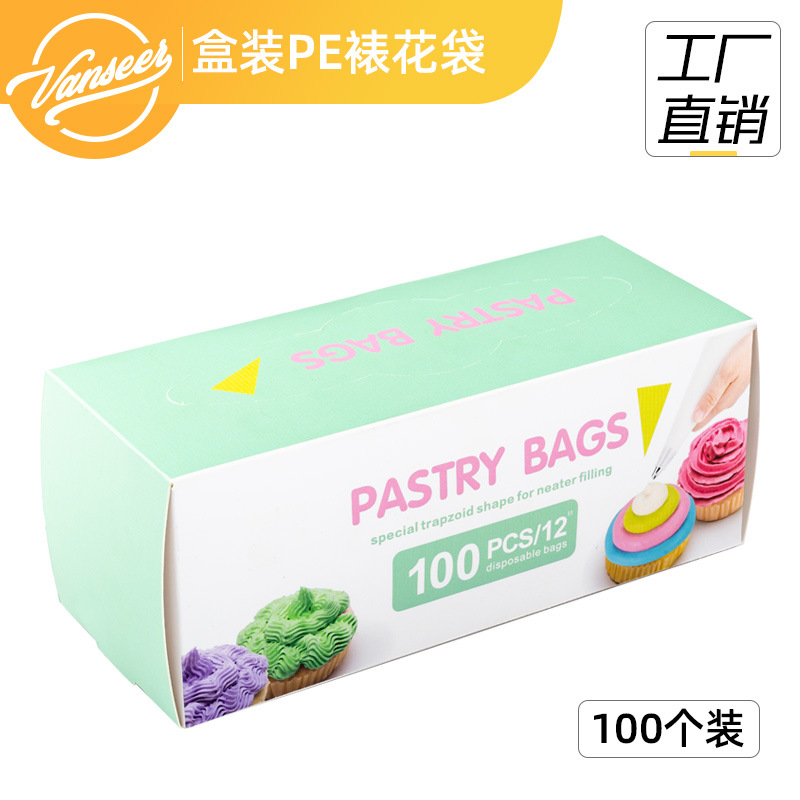Pumping Boxed Disposable PE Decorating Pouch Thick Transparent Decorating Pouch PE Pastry Bag 100 PC