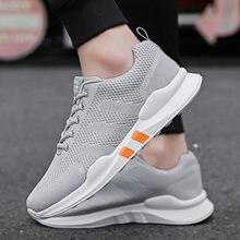 Кроссовки для бега; Белые туфли; Модные лоферы; Спортивная обувь