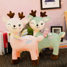 Simulation Sika Deer Plush Toys Stuffed Animal Cute Pillow Creative Children Toy Girls Birthday Gift