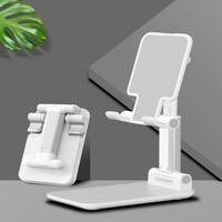 Soporte plegable de Metal para tableta, escritorio extensible para teléfono móvil, ajustable para iPhone y iPad, novedad