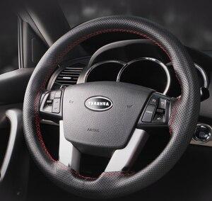 Image 2 - Auto Volante In Pelle di Copertura Per Daewoo Matiz Nexia Nubira Sens Tosca Winstorm Per Acura MDX RDX TSX ZDX RL TL R