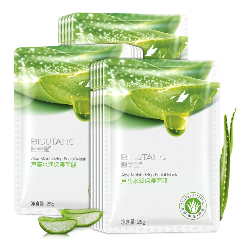 Aloe Moisturizing Mask Hydrating Pore Shrinking Natural Silk Mask Skin Care