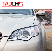 TAOCHIS автомобиль-Стайлинг Рамка адаптер модуль DIY Кронштейн Держатель для Subaru Outback Hella 3 5 Q5 объектив проектора