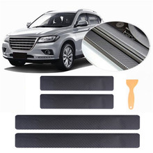 Car Door Sill 3D Carbon Fiber Anti-kick Scratch Guard Welcome Pedals with Scraper Set of 4