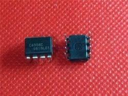 10 шт./лот UPC4558C C4558C C4558 KIA4558P DIP-8 в наличии