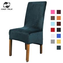 Prawdziwa aksamitna tkanina fox XL rozmiar pokrowiec na krzesło duży rozmiar długi tył styl europejski krzesło pokrowiec na krzesło s dla restauracji Hotel Party bankiet tanie tanio CARP TALE CN (pochodzenie) A00855 Gładkie barwione Nowoczesne Plaża krzesło Hotel krzesło Ślub krzesło Bankiet krzesło