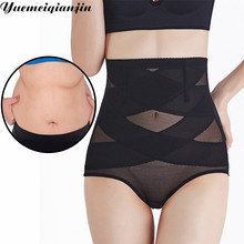 Women Shapers Ladies Body Waist Control Underwear Bodysuit Slimming Corset Butt Lifter Tummy Shapewear Recovery