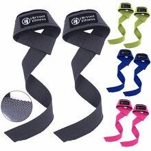 1 par ginásio alças de levantamento de fitness luvas anti-deslizamento mão envolve alças de pulso suporte para levantamento de peso powerlifting formação pulseira magnetica munhequeira