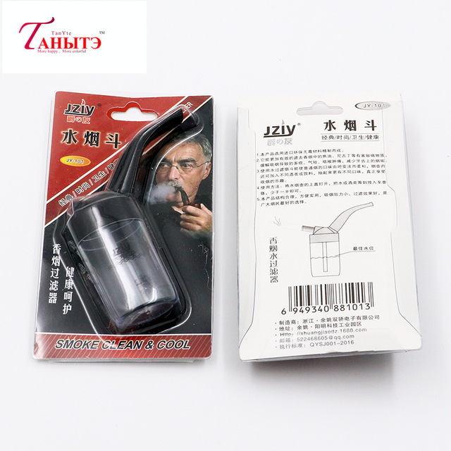 Portable Mini Circulation Curved Filter Hookah Water Pipe Transparent Plastic Men's Cigarette Holder Smoking Accessories Gadgets