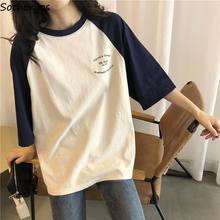 Frauen 5 Viertel Kurze Raglan Hülse T-shirts Casual Patchwork Lose Oversize Oansatz Faul Koreanischen Stil Einfache Vintage Ulzzang INS