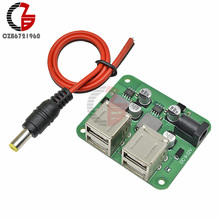 4 зарядных порта USB для автомобиля мобильный Мощность зарядный модуль DIY DC 9 V-32 V модуль ldo понижающего преобразователя Напряжение регулятор Питание печатной платы для iPhone