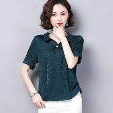 Модные женские блузки в Корейском стиле Женская однотонная атласная