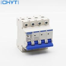 Household Miniature Circuit Breaker C type AC MCB NBT1-63 4P 6A 10A 16A 20A 25A 32A 40A 50A 63A dz47 63 miniature circuit breaker air switch 1p2p3p4p household air switch leakage 6a 32a 63a