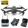 GD89 Drone Globale Drone mit HD Luft Video Kamera 1080P RC Drohnen X Pro RC Hubschrauber FPV Quadrocopter faltbare spielzeug-in RC-Hubschrauber aus Spielzeug und Hobbys bei