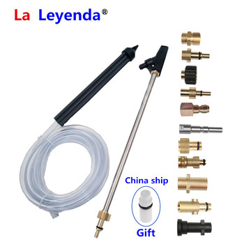 LaLeyenda Wet Sandblasting Lance Ceramic Nozzle+ Male Thread For Karcher/Lavor/Nilfisk/G1/4 Car Pressure Washer Gun Sand blaster