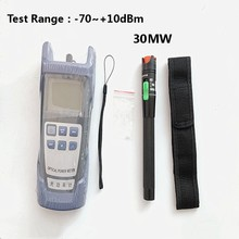2 In1 FTTH الألياف البصرية السلطة متر 70 + 10dBm و 30 كجم 30mW البصرية خطأ محدد الألياف البصرية اختبار القلم