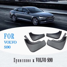 For volvo s90 Mud flaps mudguards fender for S90 Mud flap splash Guard Fenders Mudguard car accessories Front Rear 4 pcs