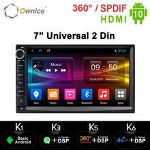 Ownice K3 K5 K6 Android10.0 Octa 8 core Radio 2 DIN 4 GO RAM 64 GO ROM Universel Radio GPS Support WiFi 4G LTE Réseau DAB + Pas de DVD