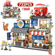 Mini City Street View Japanese Food Takoyaki Shaved Ice Shop Building Blocks Educational Figures Bricks Toys For Children Gifts