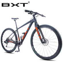 Mountain Bikes 29inch Full Carbon Fiber Ultralight 11 Speed Disc Brakes Adults Teenagers Bike Bicycle Complete MTB Bicycle(China)