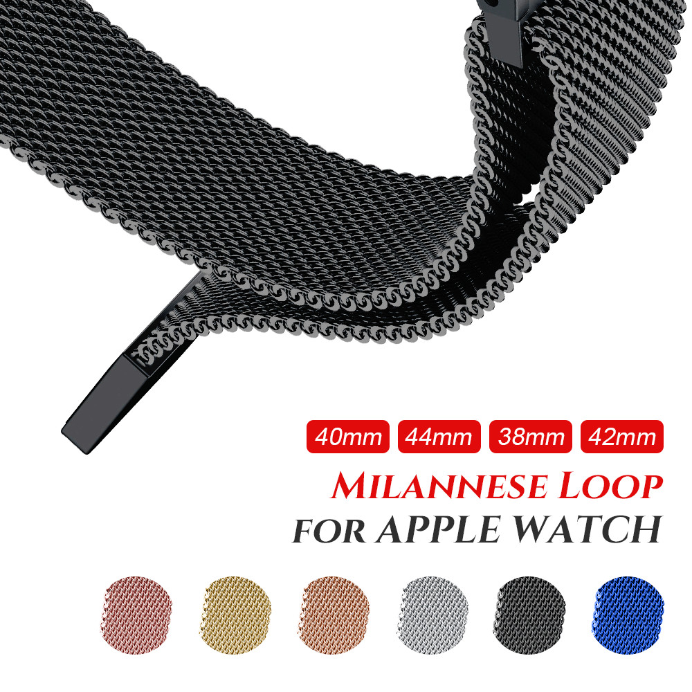 Milanese Loop Strap Stainless Steel Watchbands For Apple Watch Series 1/2/3 42mm 38mm Magnetic Bracelet For IWatch 4 5 40mm 44mm