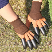 1 Pair New Gardening Gloves for Garden Digging Planting Garden Genie Gloves with 4 ABS Plastic Claws