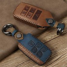 Retro Leather Remote Key Case Cover For Range Rover Land Rover Sport Discovery 4 For Jaguar XE XF XJ F-PACE F-TYPE