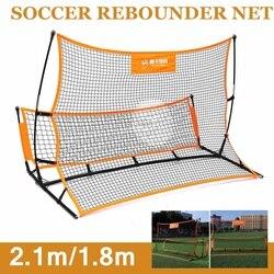 Портативный футбольный мяч цель отскок ног помощь-инструмент цель футбол ребаундер чистая тренировка воллей