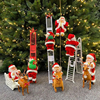 2021 Merry Christmas Electric Toy Santa Claus Christmas Gift Electric Elderly Climbing Ladder Christmas Toy Christmas Decoration