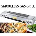 Comercial multi-funcional snack bar grill gas sin humo acero inoxidable a la parrilla ostras pescado Kebab horno de glúteos