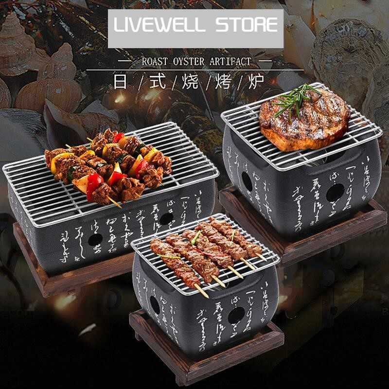 Japanese Korean Style Ceramic BBQ Grill Hibachi Charcoal Barbecue Stove  !!