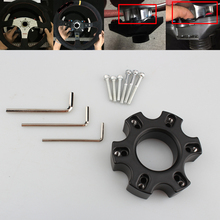 Racing car game Modification For Thrustmaster T300RS 70mm/2.75 steering wheels base Adapter Plate